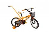 Rower Rock Kids 16 Speed pomarańczowy