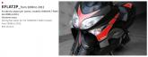 PRINT zestaw naklejek motocyklowych do Tmax 2008/2012 czerwone wersja