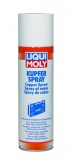 LIQUI MOLY Spray miedziany 0,25L