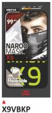 PRINTE mask X9