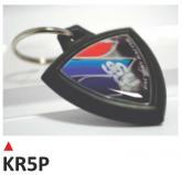 PRINT brelok na klucze, z dwustronną etykietą - SUZUKI