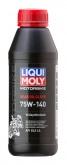 LIQUI MOLY Olej przekładniowy syntetyczny Gear 75W140 GL5 500 ml