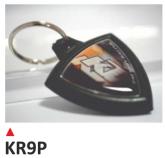 PRINT brelok na klucze, z dwustronną etykietą - KTM