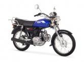 Motorower Romet Ogar 50 Niebieski