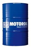 LIQUI MOLY Olej silnikowy mineralny do motocykli 10W40 Basic Street 205 litrów