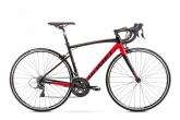 Rower szosowy Romet Huragan 2 2020