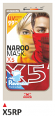 PRINT mask X5 red+grey