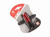 Klocki Hamulcowe V-brake Romet MTB-959 wymienne okładziny