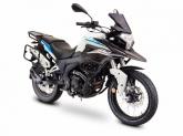 Motocykl Romet ADV 250