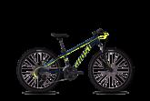 Rower GHOST Kato D4.4 AL 2020